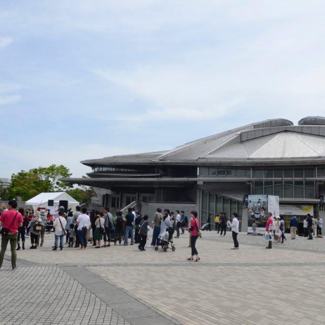 会場となる東京体育館前はイベント満載