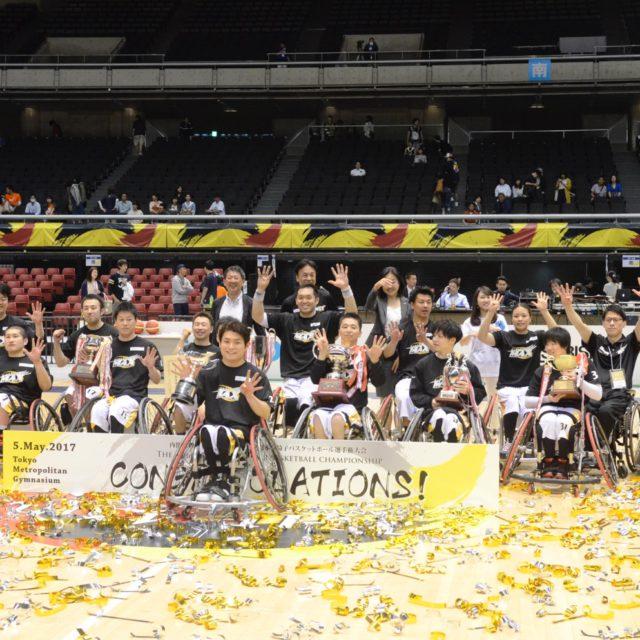 宮城MAXは大会9連覇を達成